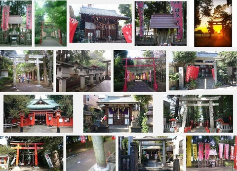 日立台稲荷神社 千葉県柏市日立台公園のキャプチャー