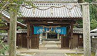 周敷神社 - 多治比氏の氏神、江戸期に郡違いで式内論争、その後式内比定経て藩祈願所に