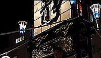 日本遺産「灯り舞う半島 能登 ~熱狂のキリコ祭り~」(平成27年度)(石川県)
