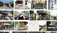 十二所神社 神奈川県横須賀市芦名の御朱印