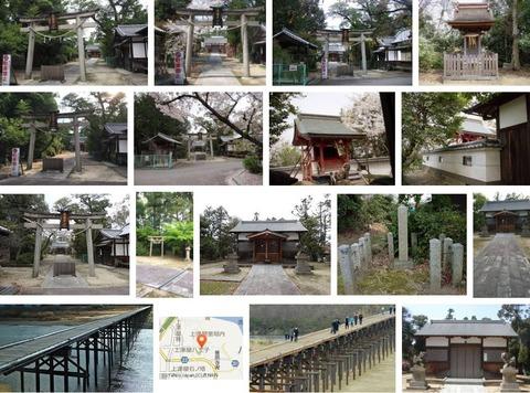 石田神社 京都府八幡市上津屋里垣内のキャプチャー