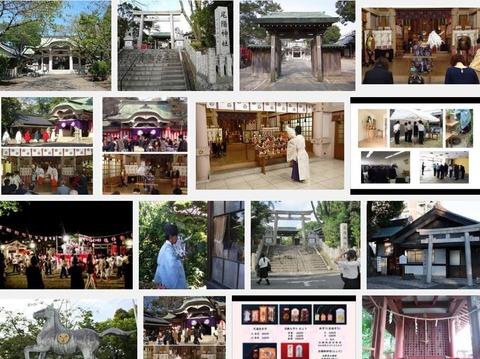 尾陽神社(愛知県名古屋市昭和区御器所2-9-19)