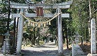 大處神社 滋賀県高島市マキノ町森西