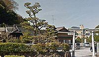 丸之内和霊神社 - 宇和島城、山家清兵衛公頼の邸宅跡、四男が非業の死を遂げた古井戸