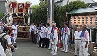 高崎神社 大阪府大阪市住之江区南加賀屋のキャプチャー