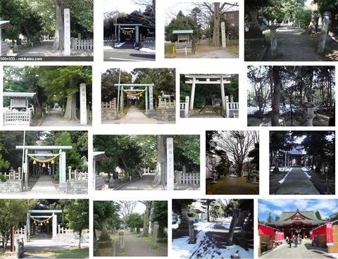 笠間神社 石川県白山市笠間町のキャプチャー