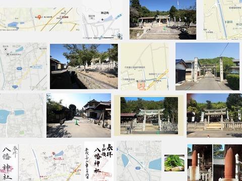 下御領八幡神社 広島県福山市神辺町下御領のキャプチャー