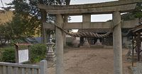 皇森神社 広島県福山市内海町