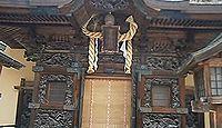 古峯神社 栃木県鹿沼市草久のキャプチャー