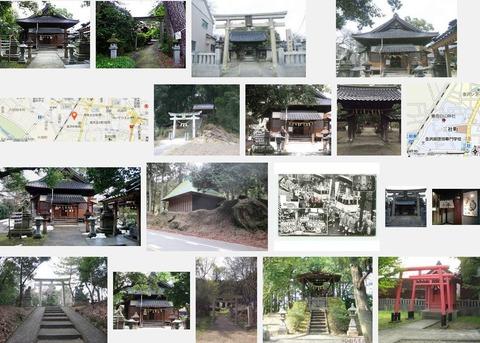 豊田白山神社 石川県金沢市三社町のキャプチャー