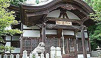 粒坐天照神社 - 推古天皇の御世における長者伝承が由緒の古社、播磨三大社の一社