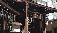 太田姫稲荷神社 東京都千代田区神田駿河台のキャプチャー