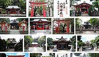 八幡神社 東京都八王子市元八王子町の御朱印
