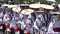 重要無形民俗文化財「磯部の御神田」 - 伊勢の神宮、伊雑宮の伝承に基づく神事のキャプチャー