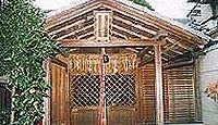 猿田彦神社 京都府京都市上京区上御霊前町