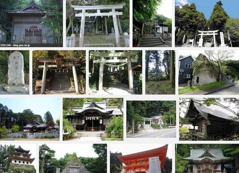 海神社 兵庫県豊岡市小島海ノ宮のキャプチャー