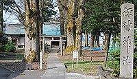 諏訪神社 新潟県魚沼市四日町