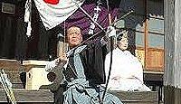 二宮神社(茂原市) - 500年続く粥と弓矢の神事、秋には出雲へ旅立つ神事も