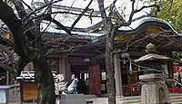 高津宮 - 仁徳天皇の皇居跡、桜の名所も往古は梅に馴染み、古典落語の舞台としても有名