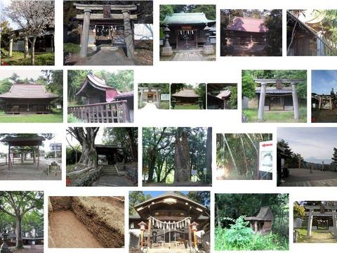 諏訪大神社 山梨県甲斐市宇津谷のキャプチャー