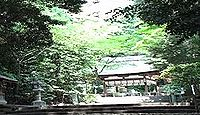 水度神社 京都府城陽市寺田宮ノ谷のキャプチャー