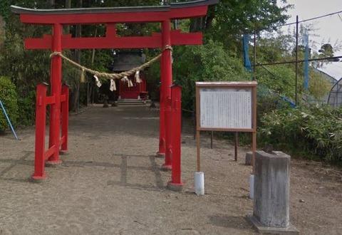 宇伎須神社 宮城県加美郡加美町下新田のキャプチャー