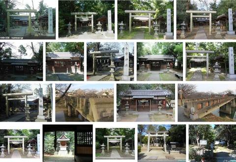 木葉神社 奈良県橿原市雲梯町初穂寺のキャプチャー