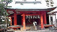 氷川神社(港区元麻布) - 麻布明神・総鎮守は、今や『セーラームーン』の聖地