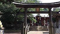 箭幹八幡宮 東京都町田市矢部町のキャプチャー