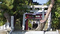 松浜稲荷神社 新潟県新潟市北区松浜本町