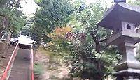 舞岡八幡宮 神奈川県横浜市戸塚区舞岡町のキャプチャー