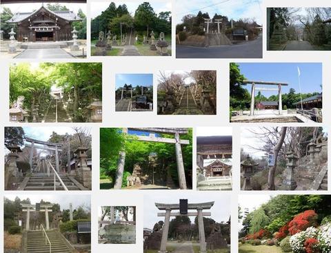田原神社 島根県松江市奥谷町のキャプチャー
