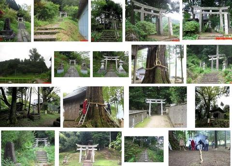 桑原神社 兵庫県豊岡市竹野町森本のキャプチャー
