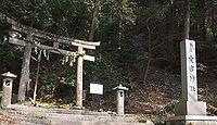 愛宕神社 京都府亀岡市千歳町国分南山ノ口のキャプチャー