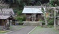 笶原神社(舞鶴市) - 由緒正しい式内社も凋落、元伊勢「吉佐宮」伝承地の一つ