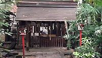 鹽竈神社 東京都港区新橋のキャプチャー