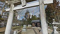 鵜江神社 岡山県小田郡矢掛町西川面