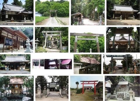 加富神社 三重県四日市市波木町のキャプチャー