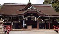 道明寺天満宮 - 国宝「菅公遺品」が伝わる、菅原道真も「故郷」と詠んだ、梅の名称