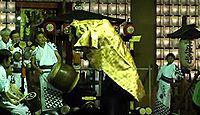 重要無形民俗文化財「京都の六斎念仏」 - 空也堂(極楽院)と干菜寺(光福寺)の二系統