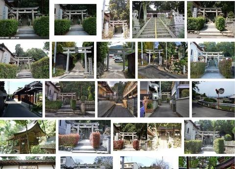 大坂山口神社 奈良県香芝市穴虫のキャプチャー
