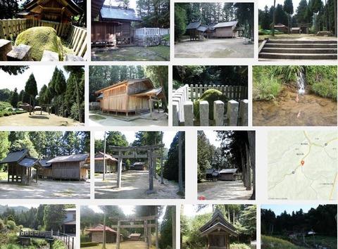 飯石神社 島根県雲南市三刀屋町多久和のキャプチャー