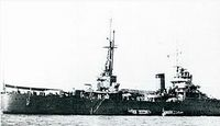 鹿島 - Wikipedia