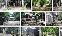 藤社神社 - 伊勢神宮の式年遷宮古材で再建された元伊勢、外宮元宮の候補地の一つ