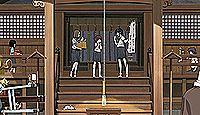 艮神社 - 『かみちゅ!』の神社社殿のモデルとして知られる、旧福山最古の神社