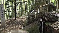 真名井神社 - 丹後国一宮・籠神社の奥宮、伊勢の神宮の内宮・外宮の発祥の地の一つ