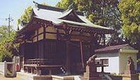 杉山社 神奈川県川崎市多摩区西生田