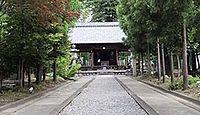 天神神社(瑞穂市) - 古い祭祀形態を示す御祭神、元伊勢「伊久良河宮」の伝承地