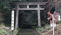 平松神社 - 西郷隆盛が入水を決意した故事の「現場」、もとの心岳寺、島津歳久最期の地