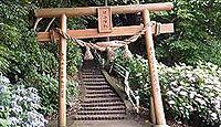 住吉神社(宇土市) - 有明海と風流島、アジサイの名所、熊本藩細川氏の航海安全崇敬社